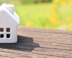 家を売るための媒介契約