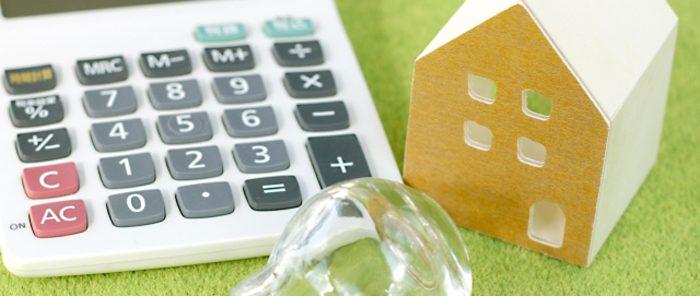 家を売るときの費用