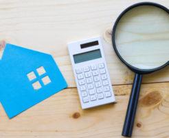 建物価格の査定